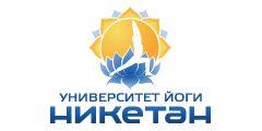 Университет йоги Никетан