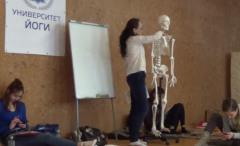 Анатомия и физиология йоги
