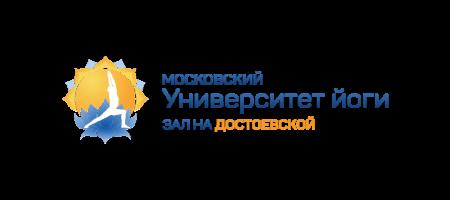 Новый Центр йоги и здоровья на Достоевской