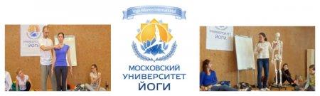 Расписание Годовой программы обучения 2015-2016