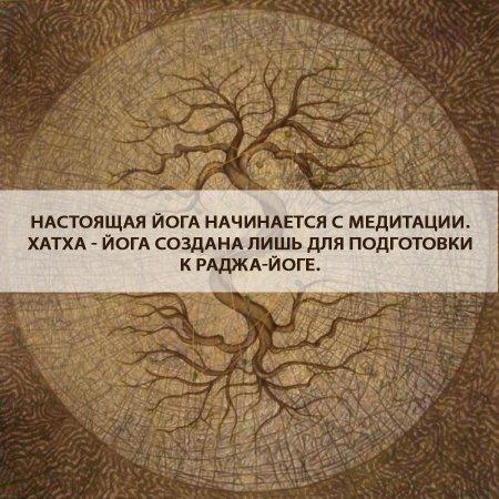 В Московском Университете Йоги начались занятия курса освоения медитации