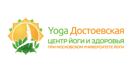 Центр йоги на Достоевской перешел в полное управление Московского Университета йоги