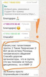 ttcotzyv